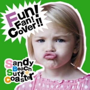 Sandy Beach Surf Coaster - 2011.12.28 - Fun! Fan! Cover!!