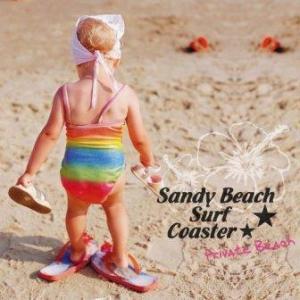 Sandy Beach Surf Coaster - 2011 - Private Beach