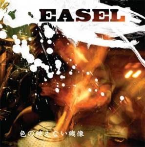 Easel - 2009 - Iro no Haenai Zanzo