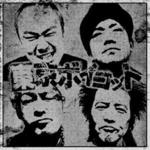 Cobra - 2012.03.03 - Tokyo boicott