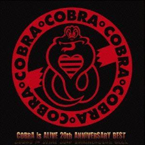 Cobra - 2010 - Cobra Is Alive 20th Anniversary Best