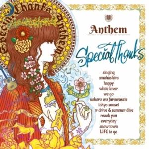 SpecialThanks - 2017 - Anthem