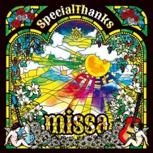 SpecialThanks - 2015.07.08. - missa