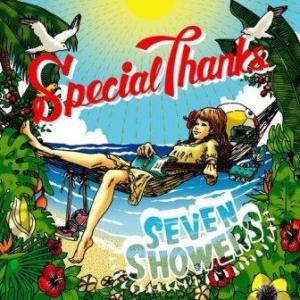 SpecialThanks - 2009.08.05 - Seven Showers
