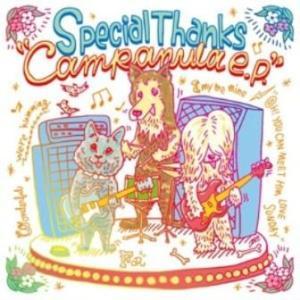 SpecialThanks - 2012.12.05 - Campanula [EP]