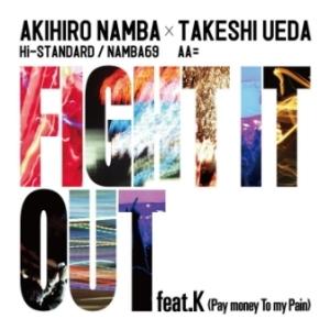 Namba69 (Akihiro Namba) - 2013.12.18 - Fight It Out
