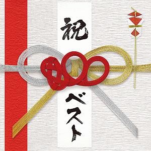 Mongol800 - 2013.01.23 - 800BEST