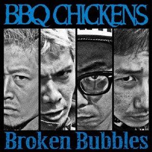 BBQ Chickens - 2013 - Broken Bubbles