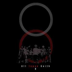 All Japan Goith - 2008 - 8