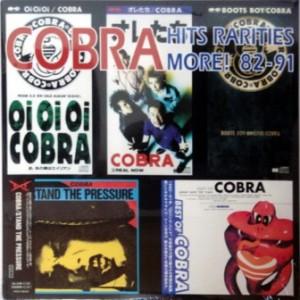 Cobra - 2007 - Hits, Rarities & More! 82-91
