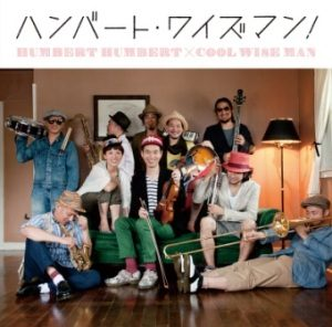 Cool Wise Men - 2012 - Humbert Wiseman! (EP)