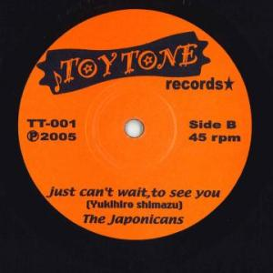 The Japonicans - 2005 - Where Do You Go (7'')