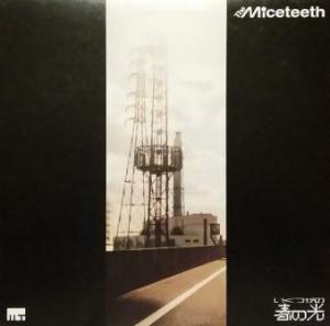 The Miceteeth - 2003 - Ikutsuka no Haru no Hikari