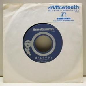 The Miceteeth - 2001 - Gomenne Betty(ゴメンネベティ)