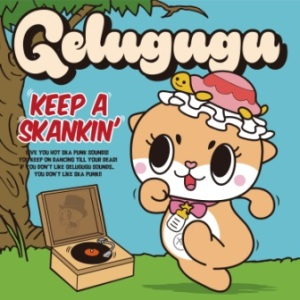 Gelugugu - 2019.10.16 - Keep A Skankin'