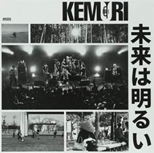 Kemuri - 2013.05.12 - Mirai Wa Akarui (未来は明るい)