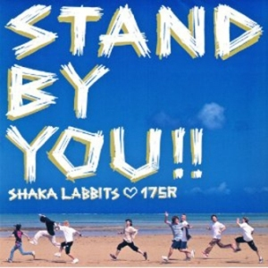 175R - 2002 - STAND BY YOU!! [single]