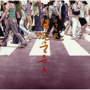 175R - 2004 - Yuuyake Falsetto