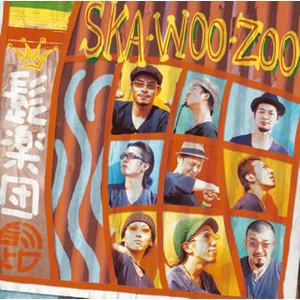 Higegakudan - 2003 - Ska-Woo-Zoo