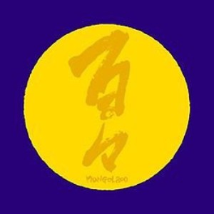 Mongol800 - 2004 - Momo