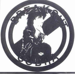 Cobra - 1991 - Indie Omnibus 82-86 (Compilation)