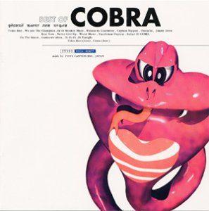 Cobra - 1996 - Best Of Cobra