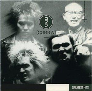 Cobra - 1997 - Greatest Hits