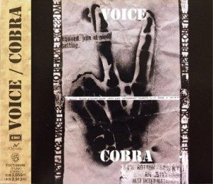 Cobra - 2001 - Voice