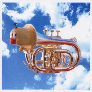 Skapontas - 2006 - Wonderful (EP)