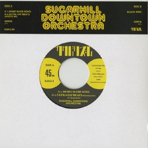 Sugarhill Downtown Orchestra - 2004 - Home Made Song (EP)