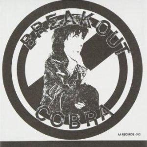 Cobra - 1984 - Breakout