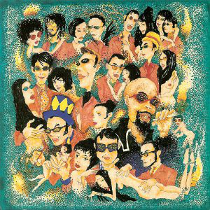 Tokyo Ska Paradise Orchestra - 1991 - Live