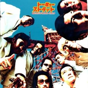 Tokyo Ska Paradise Orchestra - 1996 - Tokyo Strut