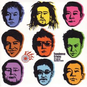 Tokyo Ska Paradise Orchestra - 1999 - Tondero Crisis Original Soundtrack