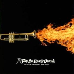 Tokyo Ska Paradise Orchestra - 2007 - Best-Of Tokyo Ska 1998-2007