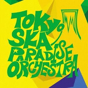 Tokyo Ska Paradise Orchestra - 2016 - Seleção Brazileira