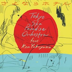 Tokyo Ska Paradise Orchestra - 2016 - Sayonara Hotel (feat. Ken Yokoyama)