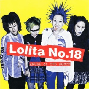 Lolita No.18 - 2000 - Angel Of The North