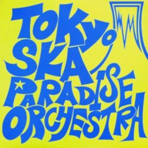 Tokyo Ska Paradise Orchestra 1989 - Tokyo Ska Paradise Orchestra