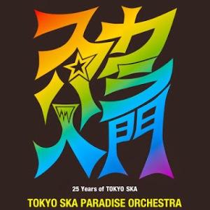Tokyo Ska Paradise Orchestra - 2014 - Skapara Nyūmon