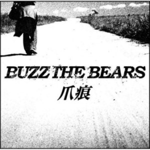 Buzz The Bears - 2010 - Tsumeato