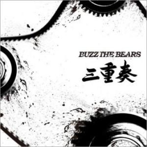 Buzz The Bears - 2012 - 三重奏(Sanjusou)