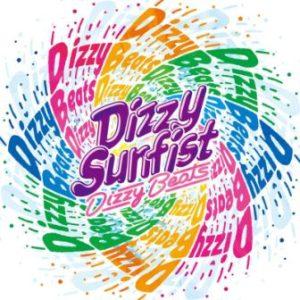 Dizzy Sunfist - 2016 - Dizzy Beats