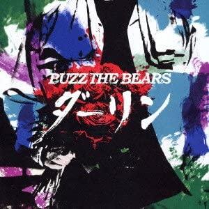 Buzz The Bears - 2013 - ダーリン