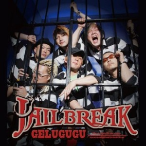 Gelugugu - 2010.10.17 - Jailbreak