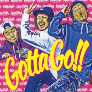 Wanima - 2017.05.17 - Gotta Go!! (EP)