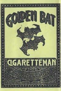 Cigaretteman - 1994 - Golden Bat [Demo]