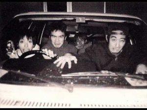 Cigaretteman Japanese Punk