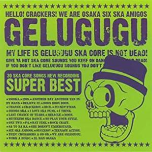 Gelugugu - 2006.10.25 - Super Best