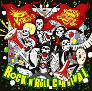 Fungus & Dokutasouru - 2013 - Rock 'N' Roll Carnival (Split EP)